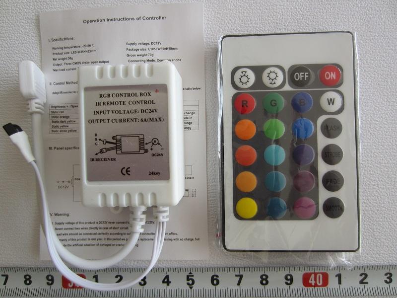 RGB Kontroleris 24 myktuku 6A d