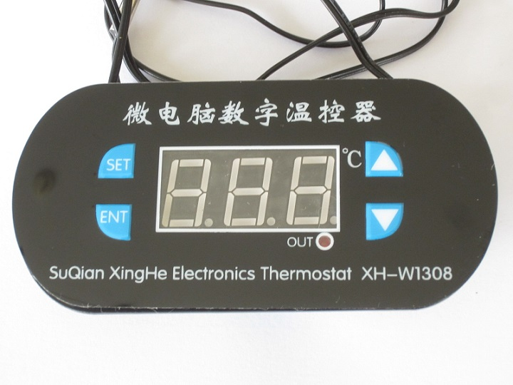 termoreguliatorius 12V 10A