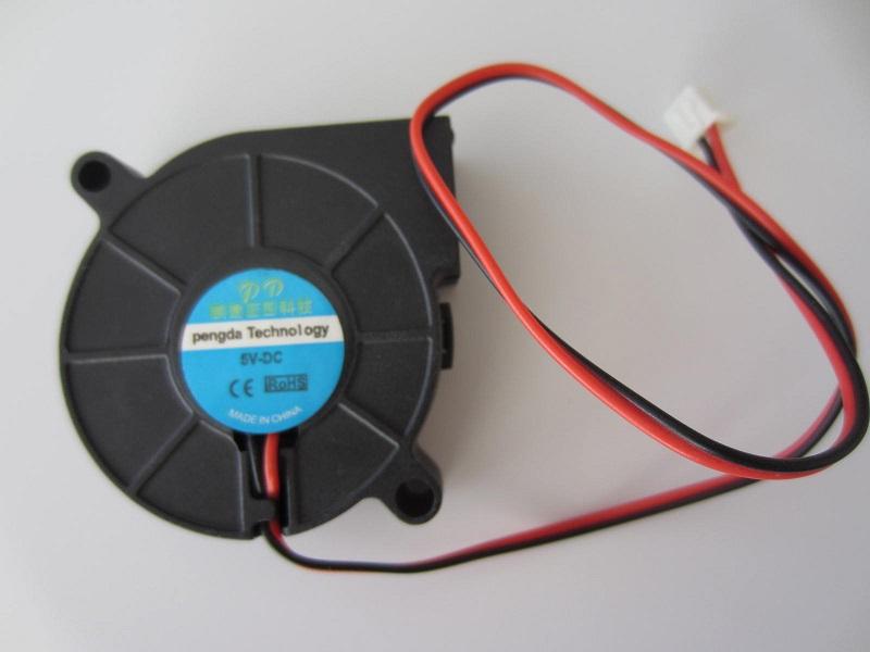 ventiliatorius 5V 0,25A 50x50x15mm